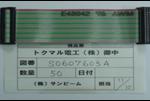 image198